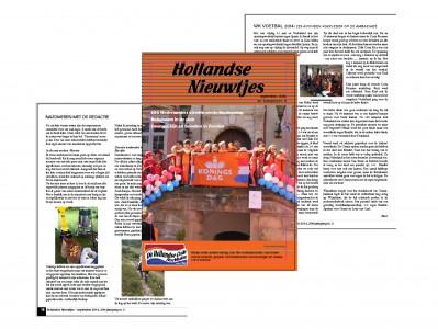 HN onlinewebversie 201409